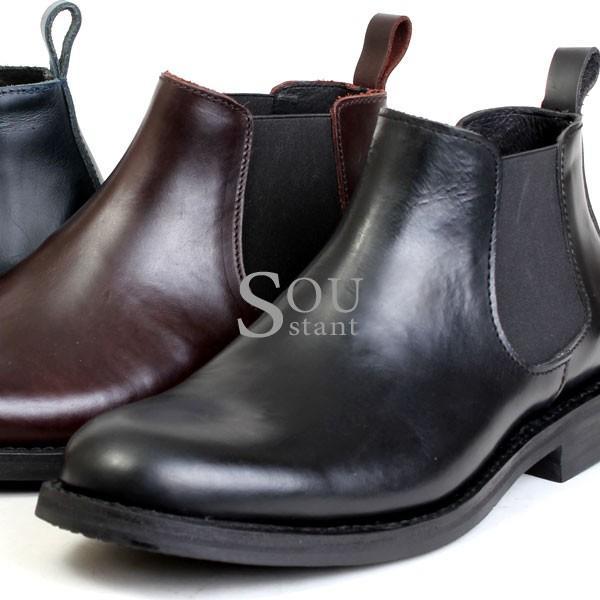 メンズ 本革 オイルレザー サイドゴアブーツ ショートブーツ グッドイヤーウェルト ブラック SOUstant ソウスタント 604|pennepenne|09