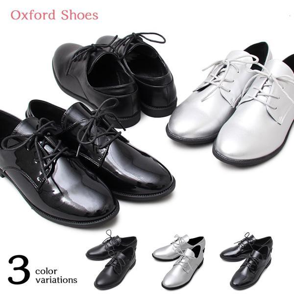 レディース オックスフォードシューズ レースアップ エナメル カジュアル ブラック 靴 A.M.S. エーエムエス 3015|pennepenne