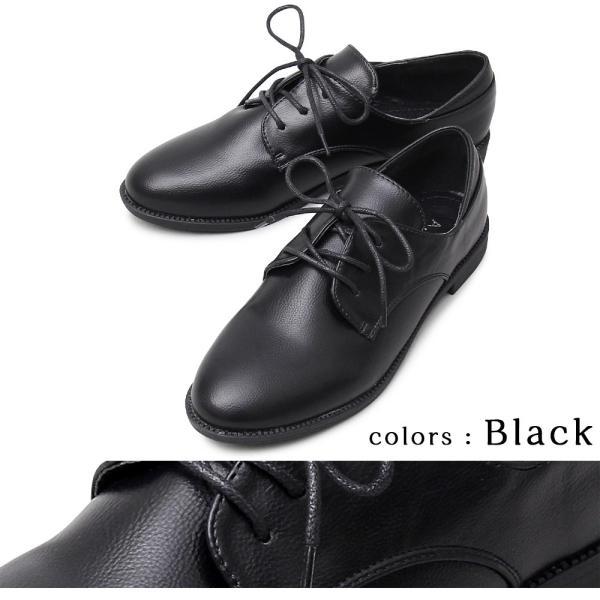 レディース オックスフォードシューズ レースアップ エナメル カジュアル ブラック 靴 A.M.S. エーエムエス 3015|pennepenne|11