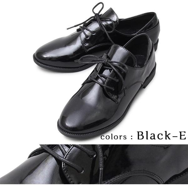 レディース オックスフォードシューズ レースアップ エナメル カジュアル ブラック 靴 A.M.S. エーエムエス 3015|pennepenne|13