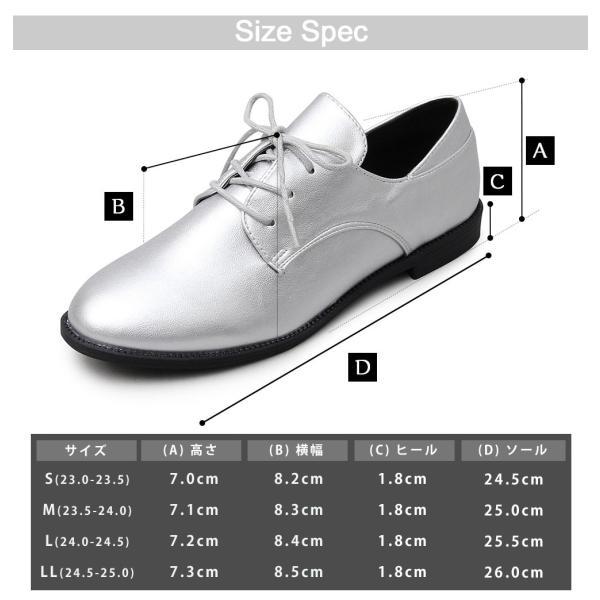 レディース オックスフォードシューズ レースアップ エナメル カジュアル ブラック 靴 A.M.S. エーエムエス 3015|pennepenne|14