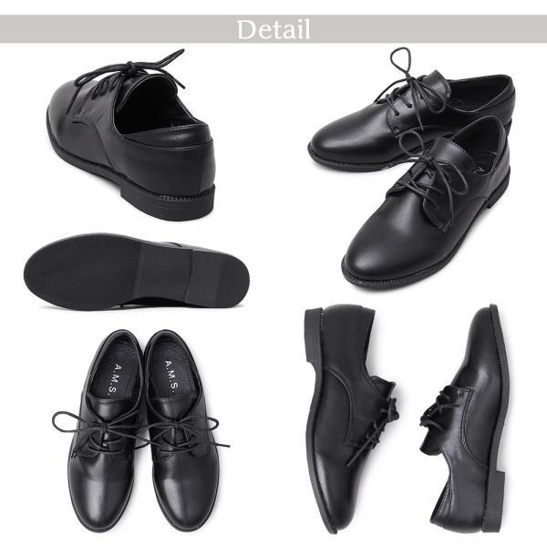 レディース オックスフォードシューズ レースアップ エナメル カジュアル ブラック 靴 A.M.S. エーエムエス 3015|pennepenne|15