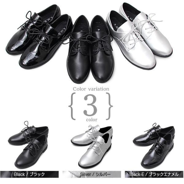 レディース オックスフォードシューズ レースアップ エナメル カジュアル ブラック 靴 A.M.S. エーエムエス 3015|pennepenne|03