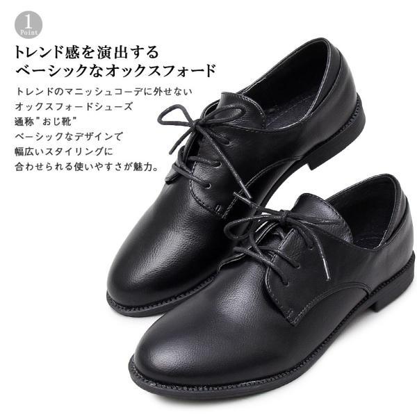 レディース オックスフォードシューズ レースアップ エナメル カジュアル ブラック 靴 A.M.S. エーエムエス 3015|pennepenne|07