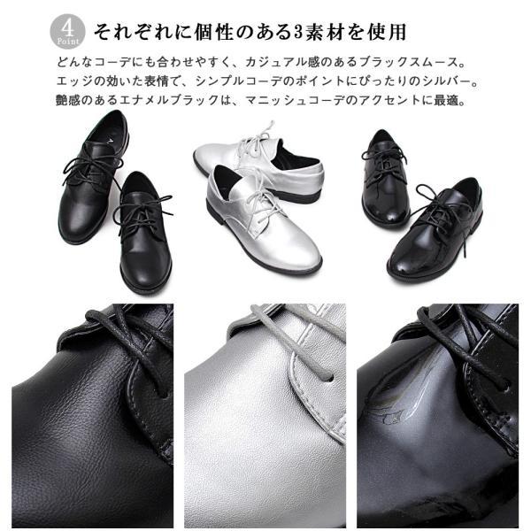 レディース オックスフォードシューズ レースアップ エナメル カジュアル ブラック 靴 A.M.S. エーエムエス 3015|pennepenne|10