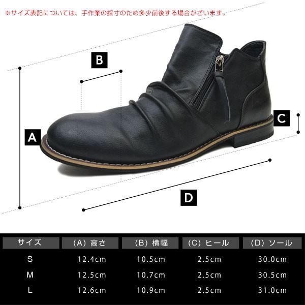 ブーツ メンズ ペコスブーツ ローパーブーツ エンジニアブーツ  Drape SideZip AnkleBoots ドレープ サイドジップ アンクルブーツ|pennepenne|05