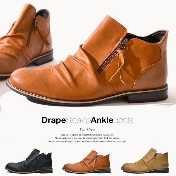 ブーツ メンズ ペコスブーツ ローパーブーツ エンジニアブーツ  Drape SideZip AnkleBoots ドレープ サイドジップ アンクルブーツ|pennepenne|06