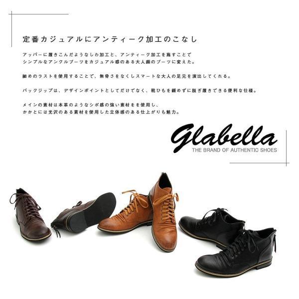 メンズ アンクルレースアップブーツ glabella グラベラ glbb-101|pennepenne|02