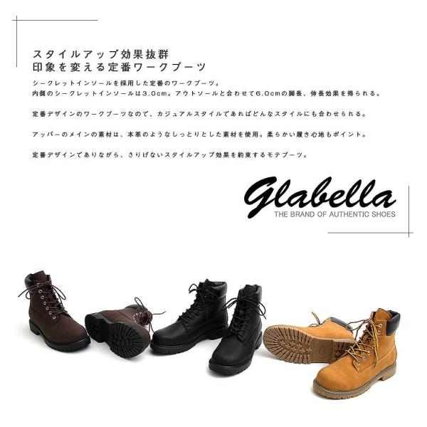 メンズ シークレットインソール ワークブーツ glabella グラベラ glbb-108 pennepenne 02