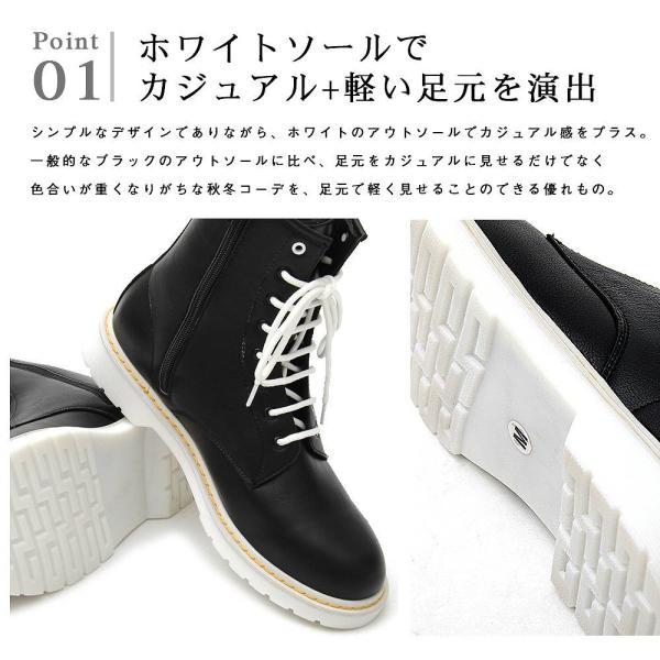 メンズ ホワイトソール ブーツ glabella グラベラ glbb-129 pennepenne 06