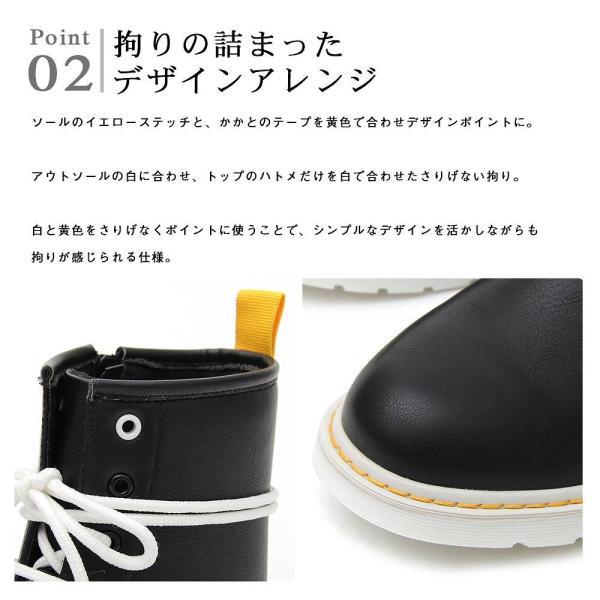 メンズ ホワイトソール ブーツ glabella グラベラ glbb-129 pennepenne 07