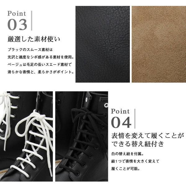 メンズ ホワイトソール ブーツ glabella グラベラ glbb-129 pennepenne 08