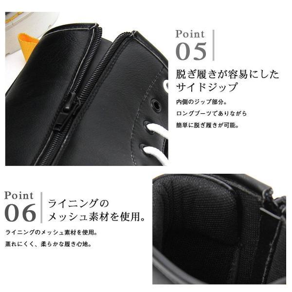 メンズ ホワイトソール ブーツ glabella グラベラ glbb-129 pennepenne 09