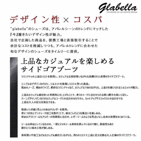 サイドゴアブーツ チェルシーブーツ メンズブーツ ウエスタンブーツ glabella グラベラ|pennepenne|05