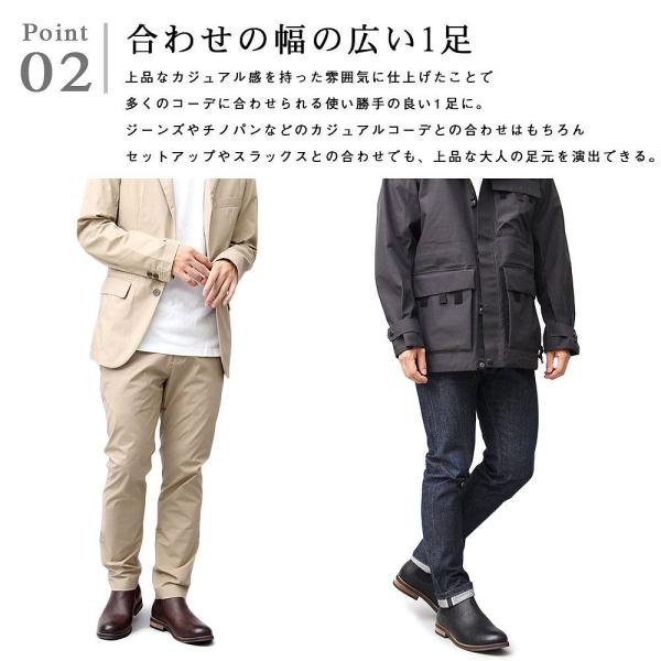サイドゴアブーツ チェルシーブーツ メンズブーツ ウエスタンブーツ glabella グラベラ|pennepenne|07