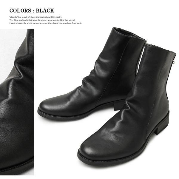 ドレープブーツ メンズブーツ ブラック ダークブラウン|pennepenne|02