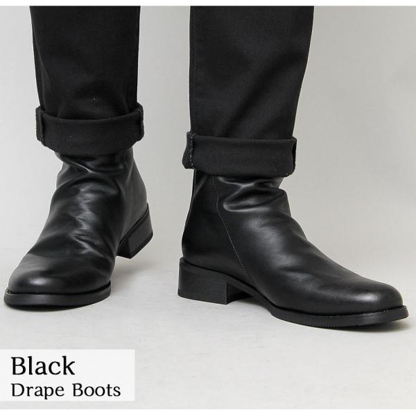 ドレープブーツ メンズブーツ ブラック ダークブラウン|pennepenne|15