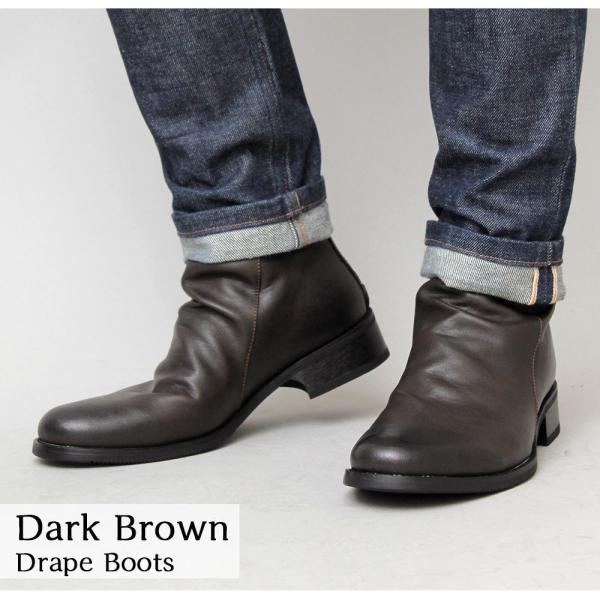 ドレープブーツ メンズブーツ ブラック ダークブラウン|pennepenne|16