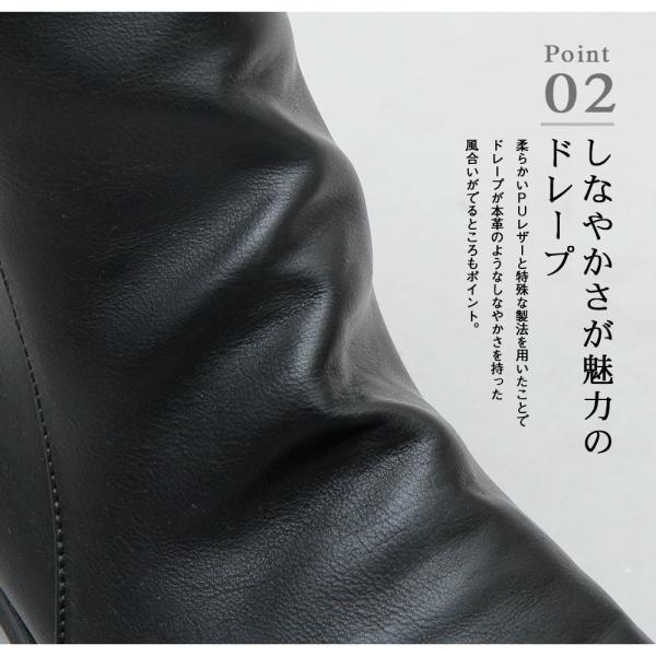 ドレープブーツ メンズブーツ ブラック ダークブラウン|pennepenne|06