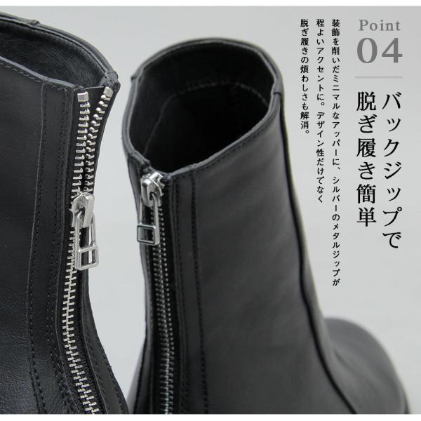 ドレープブーツ メンズブーツ ブラック ダークブラウン|pennepenne|08