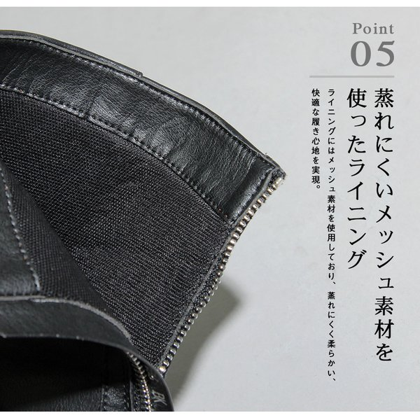ドレープブーツ メンズブーツ ブラック ダークブラウン|pennepenne|09
