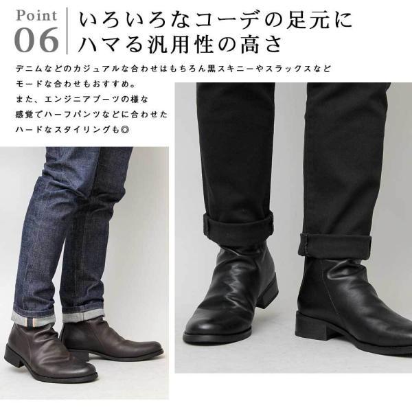 ドレープブーツ メンズブーツ ブラック ダークブラウン|pennepenne|10