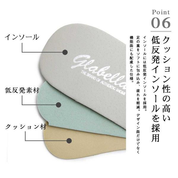 チャッカブーツ メンズブーツ ホワイトステッチ カジュアルシューズ glabella グラベラ|pennepenne|09