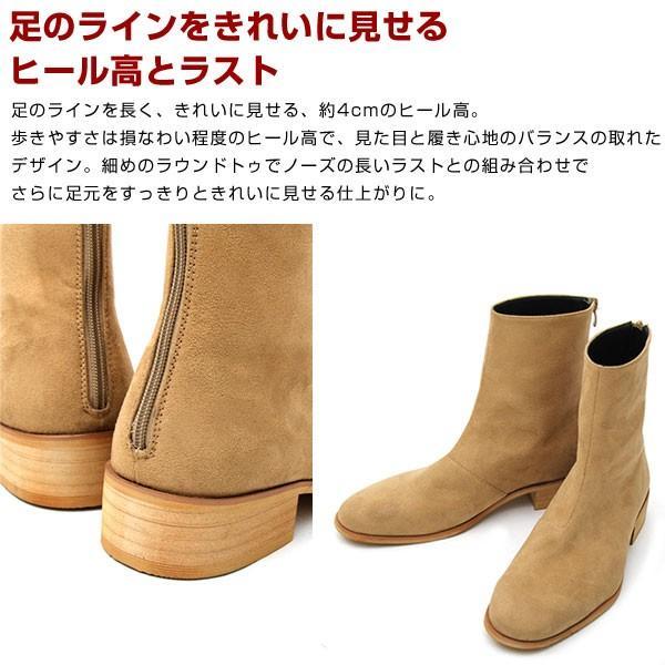 メンズ バックジップ ヒールブーツ シューズ カジュアル 靴 GLBB111 pennepenne 03