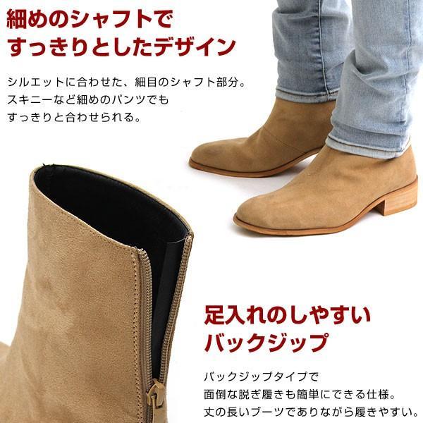メンズ バックジップ ヒールブーツ シューズ カジュアル 靴 GLBB111 pennepenne 05