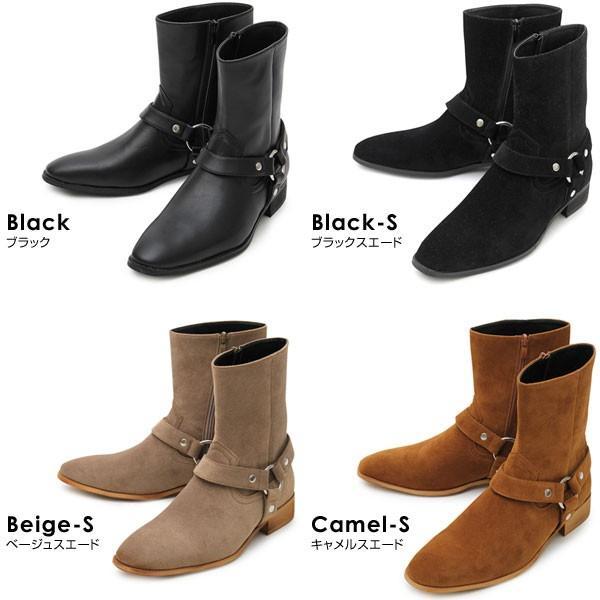 メンズ サイドジップ リングブーツ シューズ カジュアル 靴 GLBB131 pennepenne 02