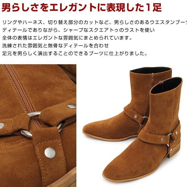 メンズ サイドジップ リングブーツ シューズ カジュアル 靴 GLBB131 pennepenne 04