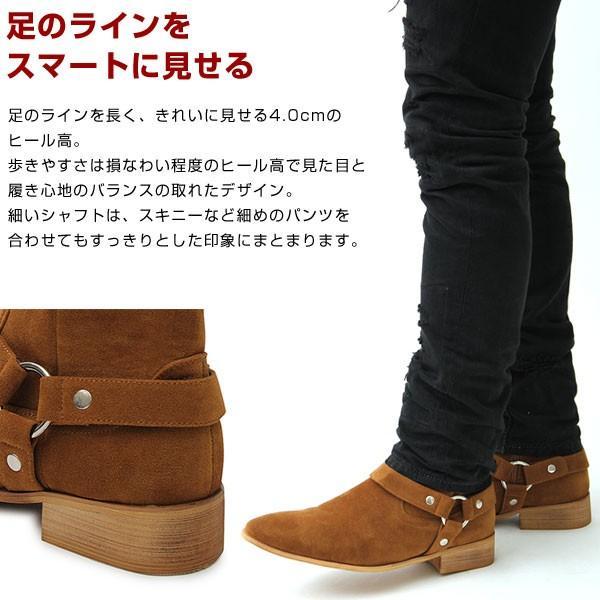 メンズ サイドジップ リングブーツ シューズ カジュアル 靴 GLBB131 pennepenne 05