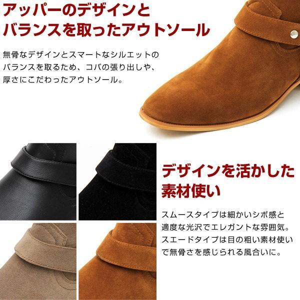 メンズ サイドジップ リングブーツ シューズ カジュアル 靴 GLBB131 pennepenne 06