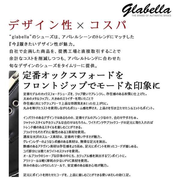 フロントジップ オックスフォードシューズ メンズシューズ カジュアル glabella グラベラ|pennepenne|05