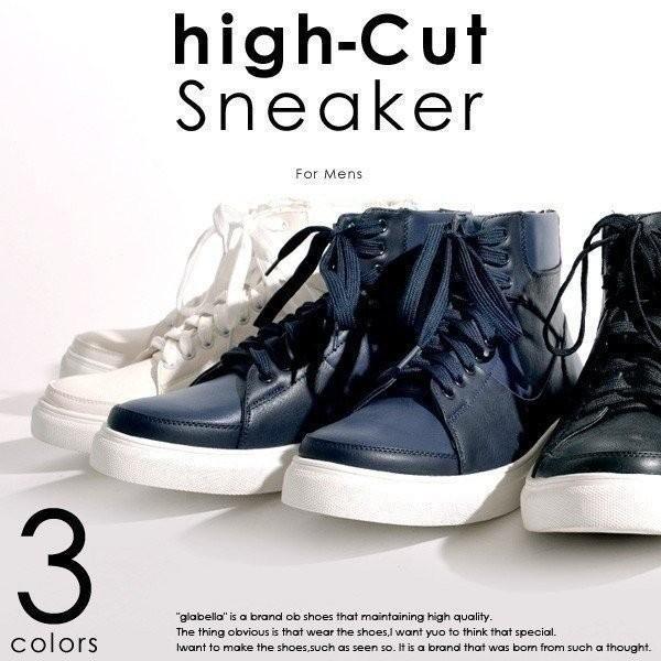 ハイカット スニーカー バックジップ シューズ メンズ HighCutSneaker|pennepenne