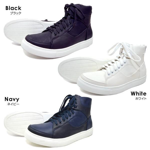 ハイカット スニーカー バックジップ シューズ メンズ HighCutSneaker|pennepenne|02