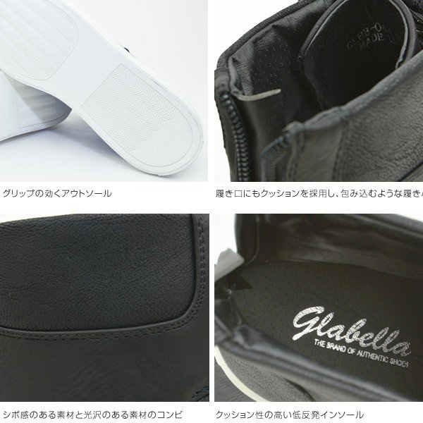 ハイカット スニーカー バックジップ シューズ メンズ HighCutSneaker|pennepenne|04