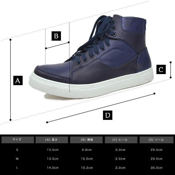 ハイカット スニーカー バックジップ シューズ メンズ HighCutSneaker|pennepenne|05