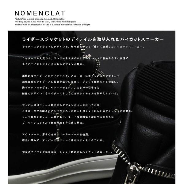メンズ ライダース ハイカット スニーカー ジップスニーカー スニーカー V系 NOMENCLAT ノーメンクラート ncb-1009|pennepenne|02
