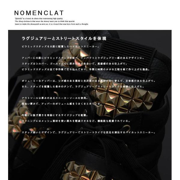 メンズ ハイカットスニーカー スタッズ ピラミッド V系 NOMENCLAT ノーメンクラート ncb-1011|pennepenne|02