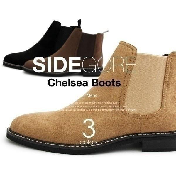 サイドゴアブーツ ブーツ メンズ エンジニアブーツ  Side Gore Chelsea Boots  サイドゴアチェルシーブーツ pennepenne