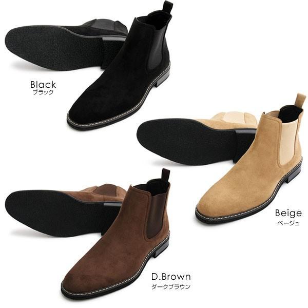 サイドゴアブーツ ブーツ メンズ エンジニアブーツ  Side Gore Chelsea Boots  サイドゴアチェルシーブーツ pennepenne 02