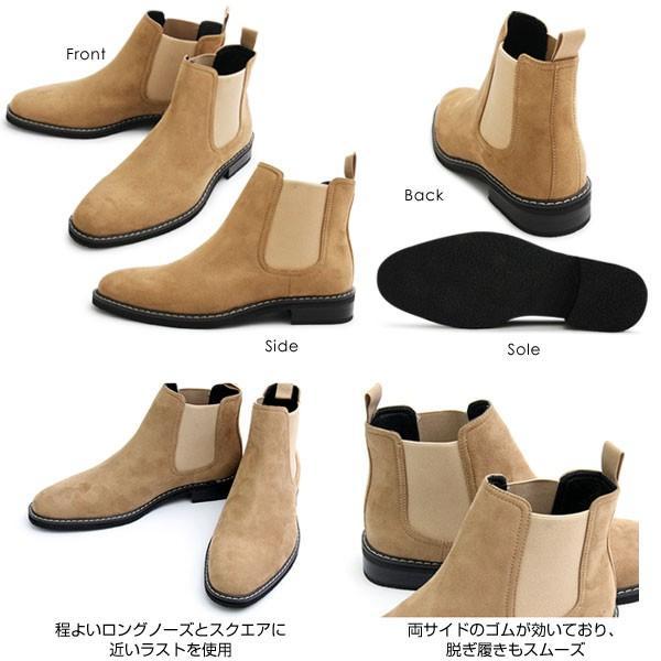 サイドゴアブーツ ブーツ メンズ エンジニアブーツ  Side Gore Chelsea Boots  サイドゴアチェルシーブーツ pennepenne 03