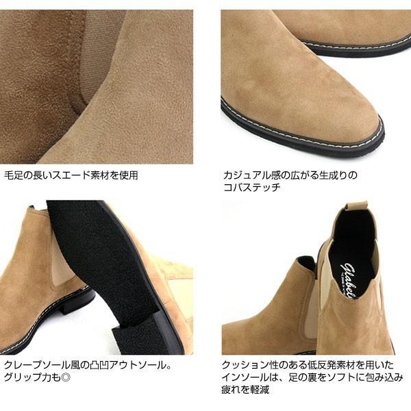 サイドゴアブーツ ブーツ メンズ エンジニアブーツ  Side Gore Chelsea Boots  サイドゴアチェルシーブーツ pennepenne 04
