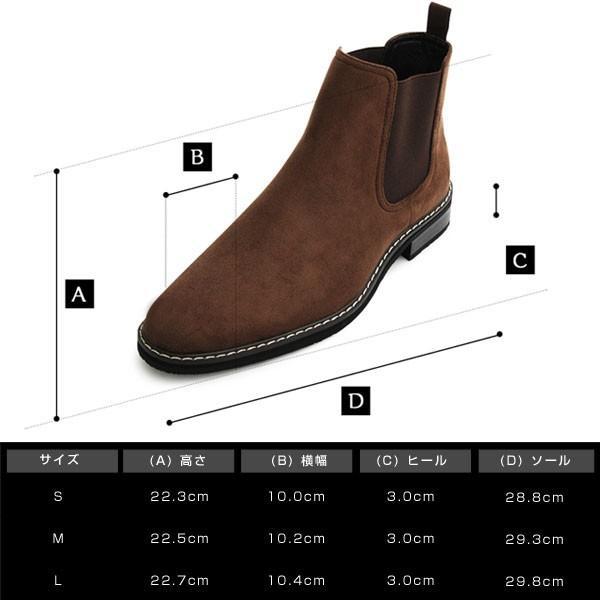 サイドゴアブーツ ブーツ メンズ エンジニアブーツ  Side Gore Chelsea Boots  サイドゴアチェルシーブーツ pennepenne 05