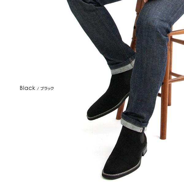 サイドゴアブーツ ブーツ メンズ エンジニアブーツ  Side Gore Chelsea Boots  サイドゴアチェルシーブーツ pennepenne 06