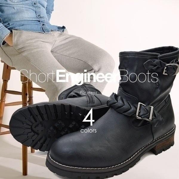 エンジニアブーツ ドレープブーツ ブーツ メンズ サイドジップブーツ ショートブーツ  SideZip ShortEngineerBoots サイドジップショートエンジニアブーツ|pennepenne