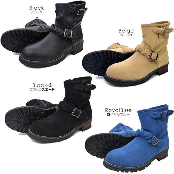エンジニアブーツ ドレープブーツ ブーツ メンズ サイドジップブーツ ショートブーツ  SideZip ShortEngineerBoots サイドジップショートエンジニアブーツ|pennepenne|02