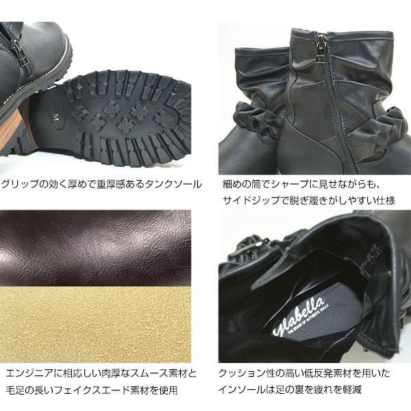 エンジニアブーツ ドレープブーツ ブーツ メンズ サイドジップブーツ ショートブーツ  SideZip ShortEngineerBoots サイドジップショートエンジニアブーツ|pennepenne|04