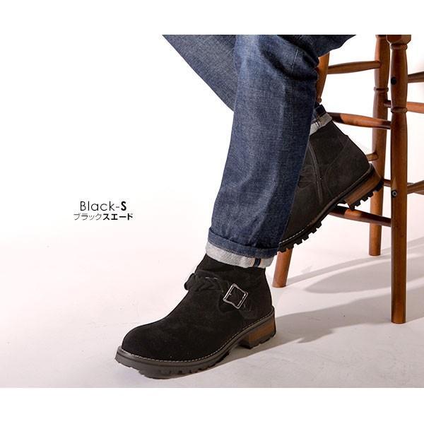 エンジニアブーツ ドレープブーツ ブーツ メンズ サイドジップブーツ ショートブーツ  SideZip ShortEngineerBoots サイドジップショートエンジニアブーツ|pennepenne|06